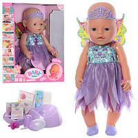Многофункциональная кукла-пупс Baby Born Беби Берн Фея 9 функций