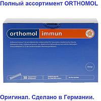 Orthomol immun Ортомол Иммун 30дн.(лингвальный порошок)