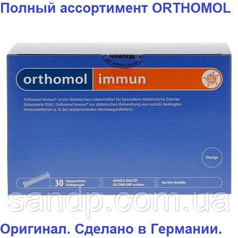 Orthomol immun Ортомол Иммун 30дн.(лингвальный порошок), фото 2