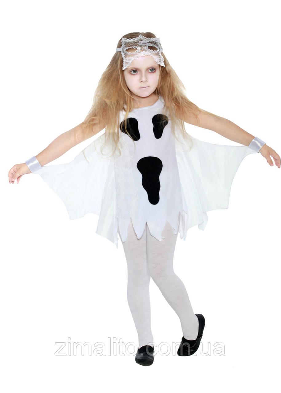 Приведение карнавальный костюм детский