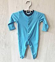 Детский человечек для мальчика George newborn