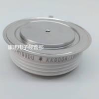 Таблеточный быстродействующий тиристор КК800А/2200В