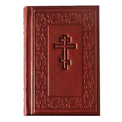 Библия средняя (17х11х3) с золотым обрезом в кожаном переплете