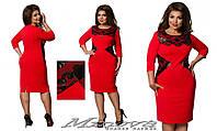 Приталенное женское платье   креп-трикотаж, украшено эко-кожей и сеткой размеры  48,50,52,54,56