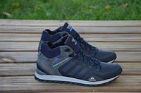 Мужские кожаные ботинки Adidas 12244 темно-синие