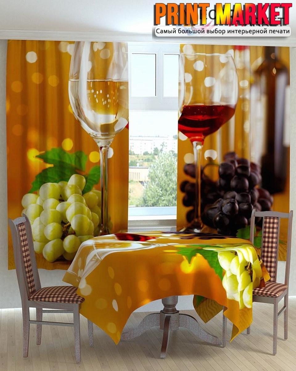 Фотошторы для кухни вино и виноград