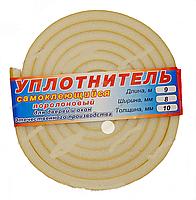 Уплотнитель оконный 10-791 8ммх10 (5м)