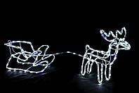 Светодиодный олень новогодний с санками 145 см 3D