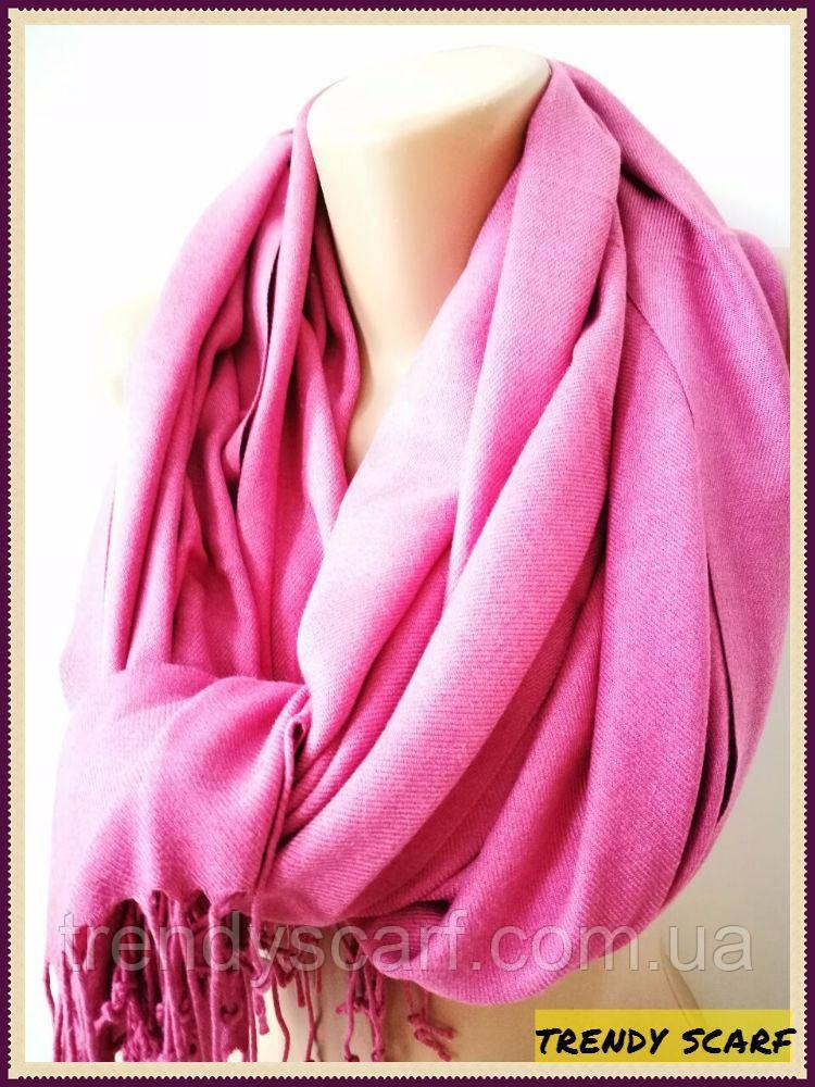 Женский однотонный палантин шарф. Розово сиреневый. Кашемир 180\80