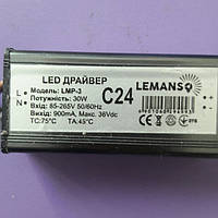 Драйвер для светодиодного прожектора 30W, фото 1