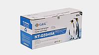 Картридж G&G для HP LJ 1160/1320 series-Canon 708 Black (2500 стр)