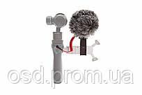 Быстрое крепление для микрофона OSMO RODE VideoMicro 360°