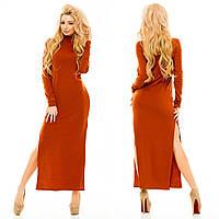 Трикотажное платье с двумя разрезами