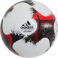 Мяч футбольний Adidas AO4837 EUROPEAN QUALIFIERS