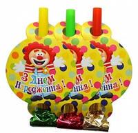 """Язычок - гудок """"З Днем народження!"""" с клоуном"""