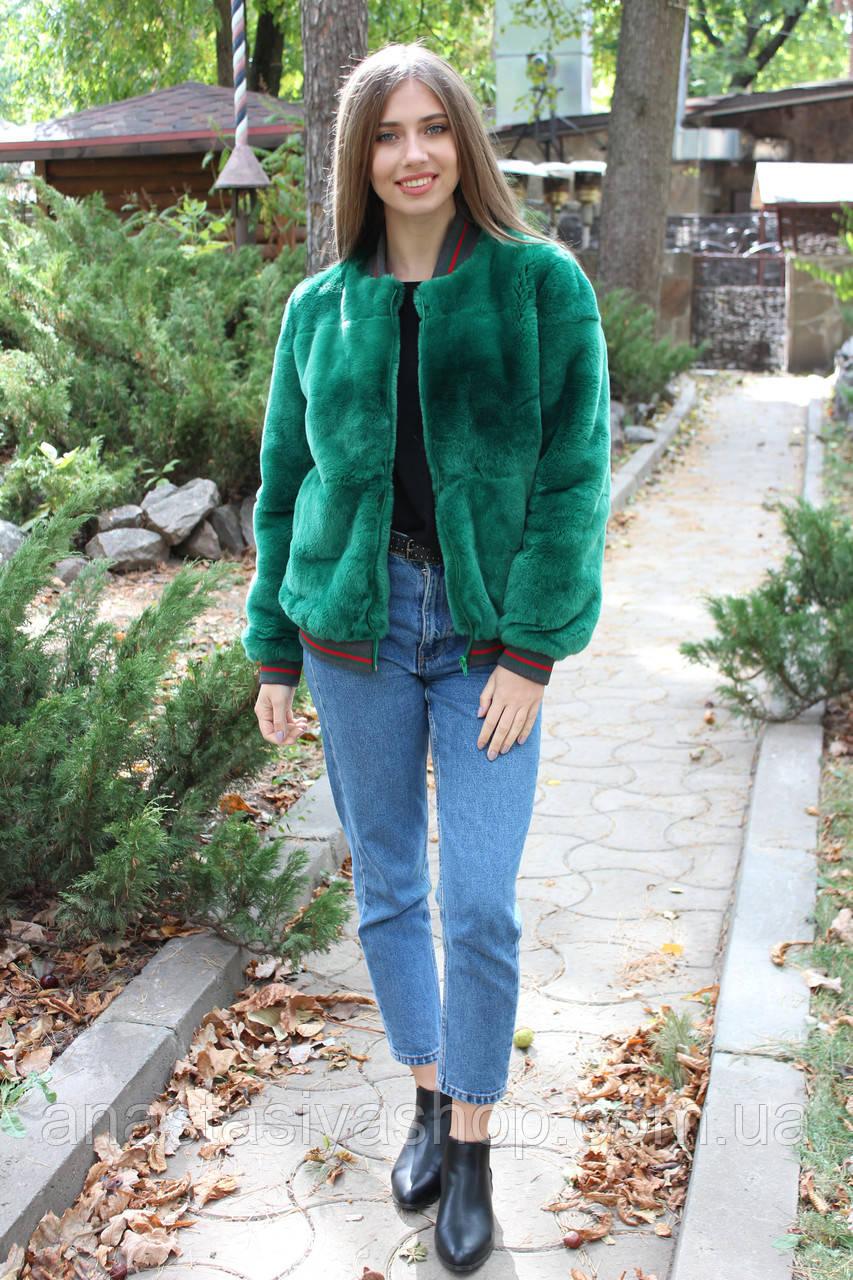 New Collection 2017/2018 Куртка- бомбер из меха кролика Рекса,изумрудного цвета