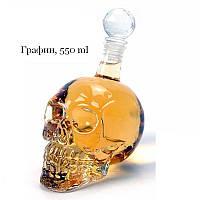 Графин для спиртного