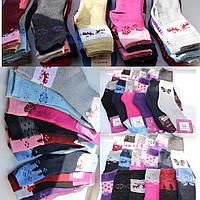Носки женские зимние набор 6 пар