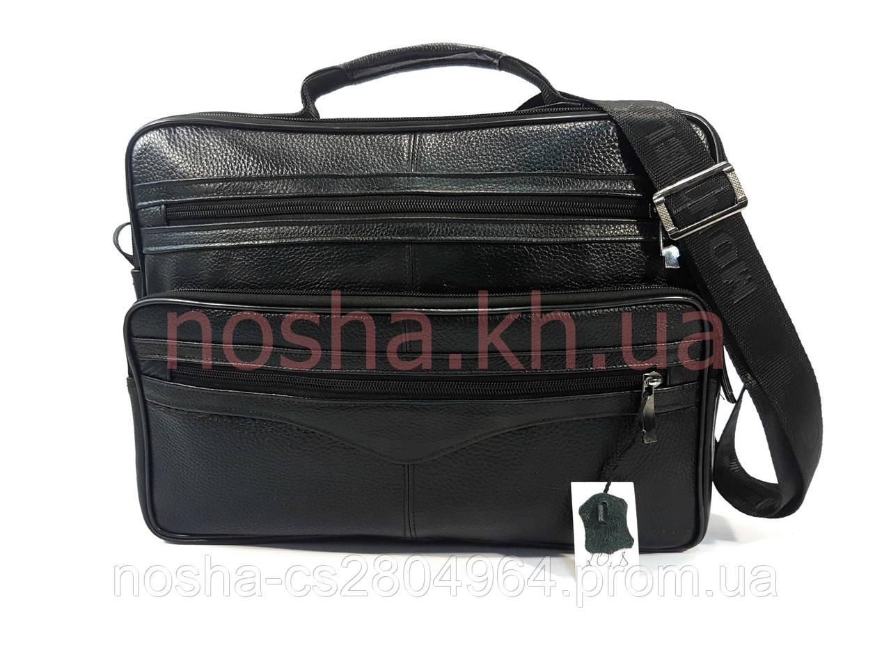2fbf19c5c883 Сумка для ноутбука/документов из натуральной кожи.: продажа, цена в ...