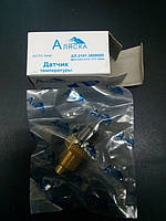 Датчик температуры охлаждающей жидкости ТМ-106 ВАЗ 2101-2107