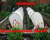 Парник 5м - ПарничОК агроволокно 30г/1м², стальные дуги с ПВХ