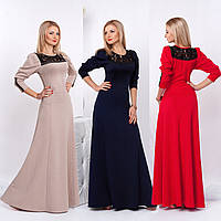 Нарядное длинное платье с кружевом и расклешенной юбкой