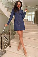 Женское джинсовое платье на пуговицах