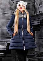 Модная синяя зимняя куртка расклешенная к низу