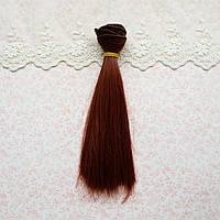 Волосы для Кукол Трессы Прямые МЕДНЫЕ 25 см