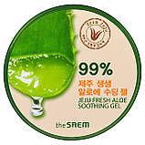 Многофункциональный гель с алоэ The Saem Jeju Fresh Aloe Soothing Gel 99, фото 2