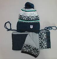 Детская шапка +шарф  вязаная теплая зимняя набор