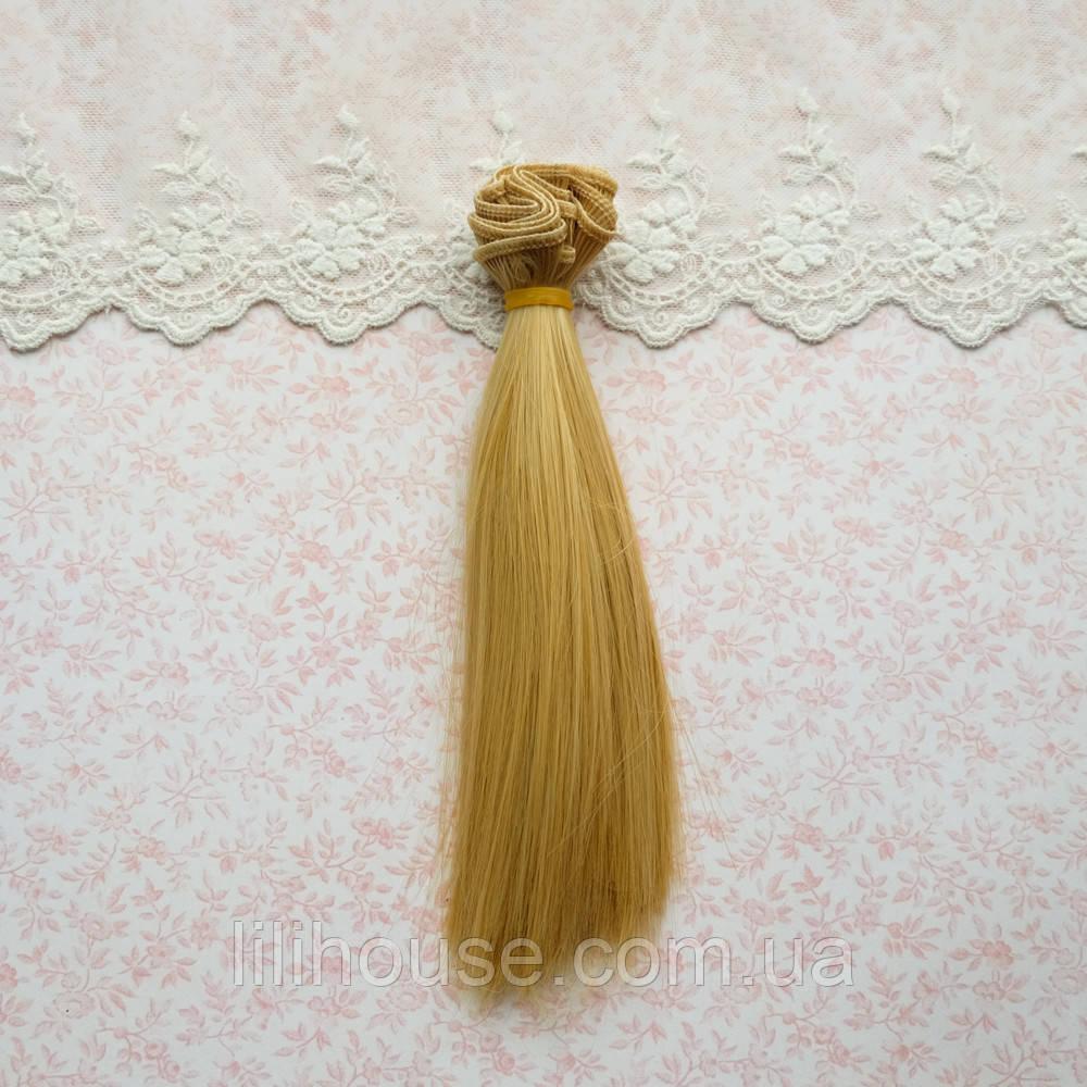 Волосы для кукол в трессах, светло-русый золотистый - 35 см