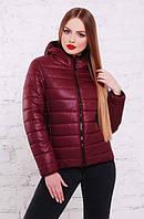 Куртка женская демисезонная СМАРТ-2 (4 цвета), короткая демисезонная куртка