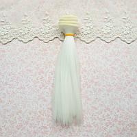 Волосы для Кукол Трессы Прямые БЕЛЫЕ 15 см