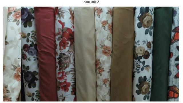 Коллекция 2  М. Текстиль