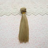 Волосы для Кукол Трессы Прямые РУСЫЙ ПЕПЕЛ 25 см