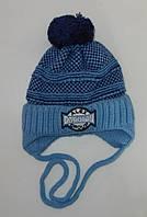 Детская шапка  вязаная теплая зимняя