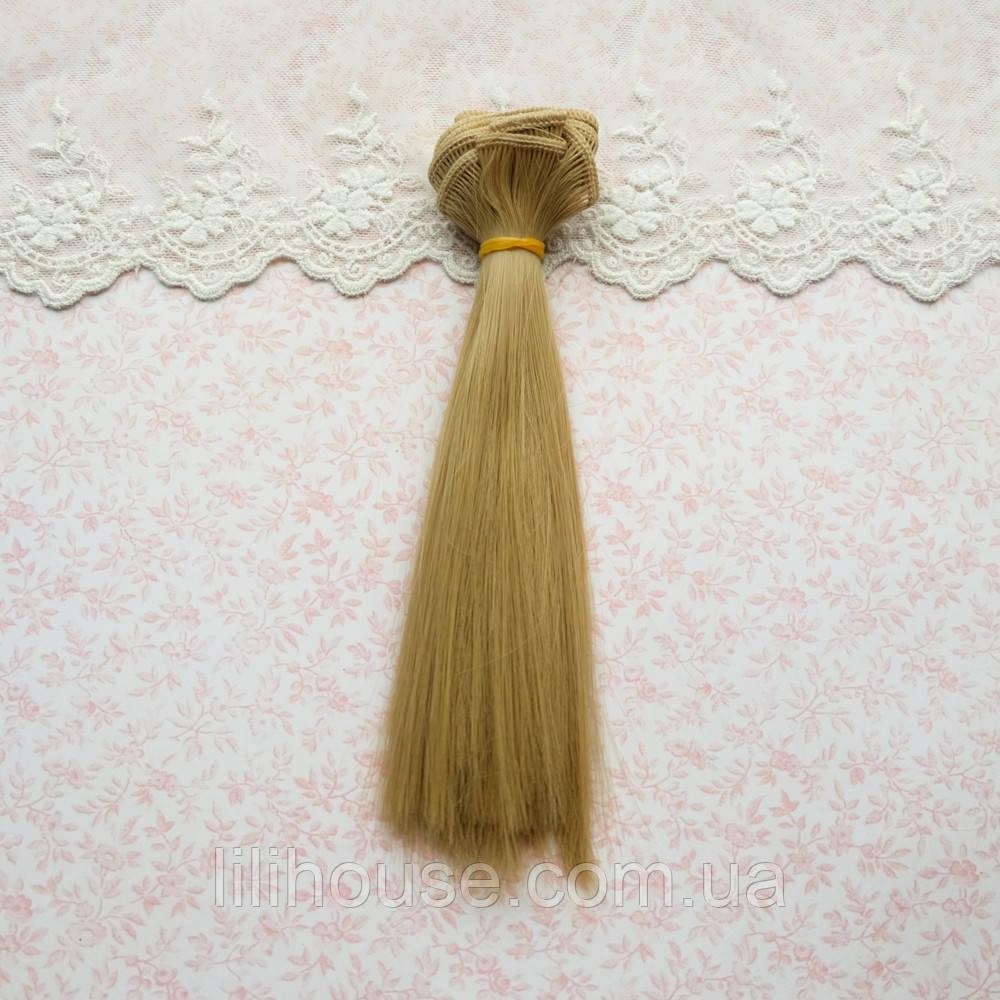 Волосы для кукол в трессах, светло-русый - 25 см