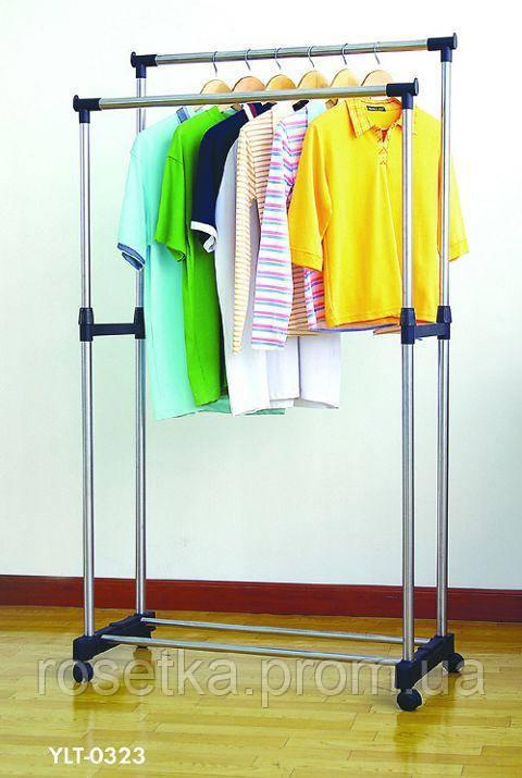 Подвійна телескопічна стійка для одягу - Double Pole Clother Hose