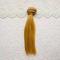 Волосы для Кукол Трессы Прямые ОГНЕННО-РУСЫЙ 25 см