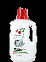 Кондиционер для белья Антибактериальный AG+ 1000мл BIO FORMULA