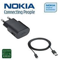 Сетевое зарядное устройство Nokia AC-50E
