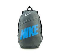 Серый рюкзак c синими буквами Nike копия люкс качества