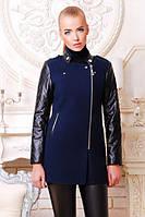 Пальто женское демисезонное Пекин, кашемировое женское пальто, пальто женское из кашемира