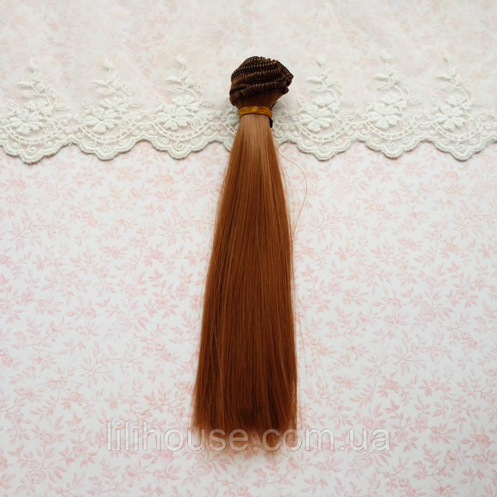Волосы для кукол в трессах, светлый янтарь - 20 см