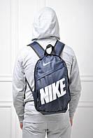 Рюкзак Nike Темно-синий с белым