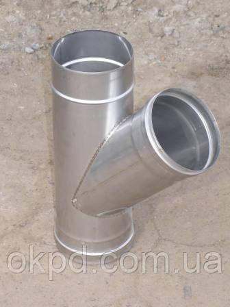 Тройник 45 градусов диаметром 230 для дымохода из нержавеющей стали марки  AISI 304 толщиной 0,8 мм
