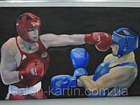 """Картина """"Боксеры на ринге"""""""