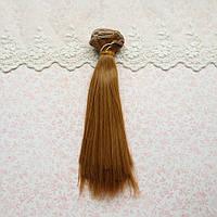 Волосы для Кукол Трессы Прямые ТЕПЛЫЙ РУСЫЙ 25 см