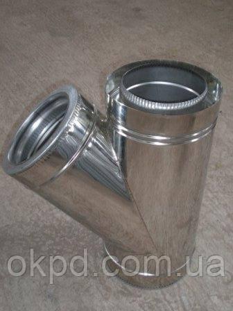 Тройник 45 градусов диаметром 160/220 для дымохода из нержавеющей стали марки  AISI304 в нержавеющем кожухе